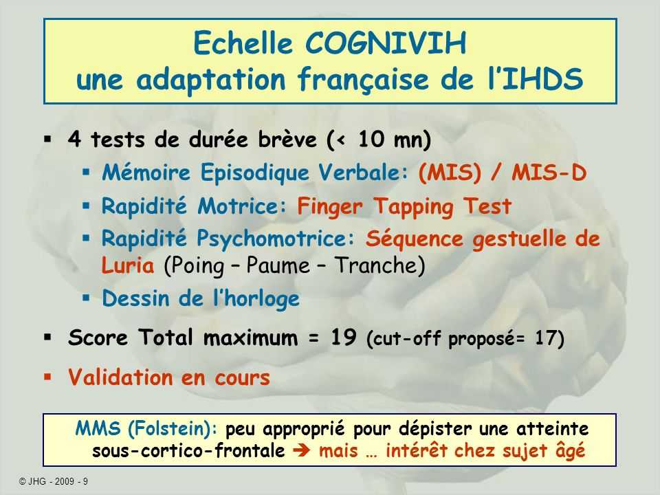 Echelle COGNIVIH une adaptation française de l'IHDS