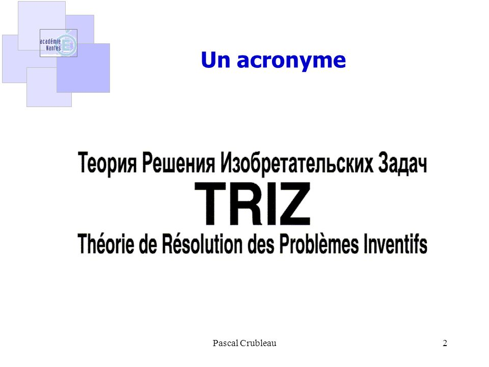 Un acronyme Pascal Crubleau V 2007