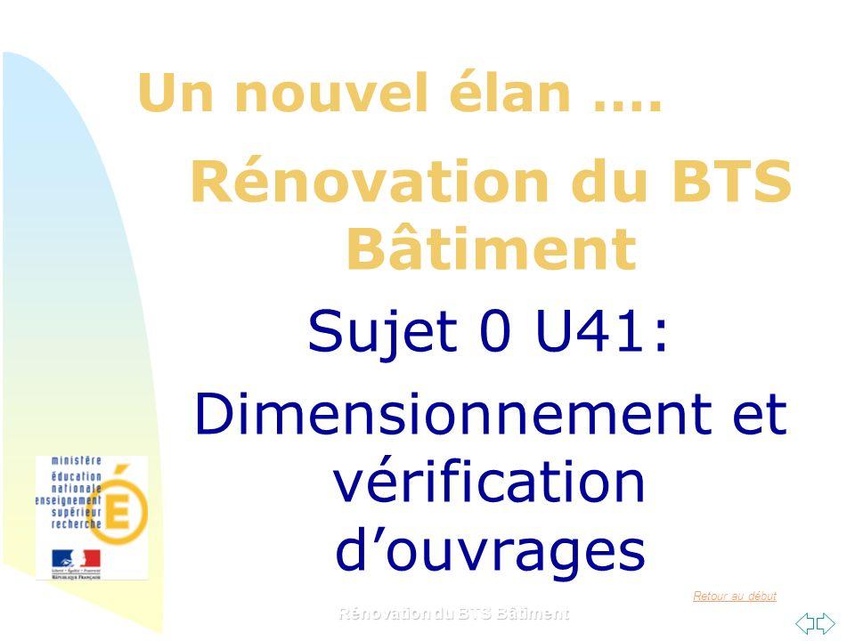 Rénovation du BTS Bâtiment