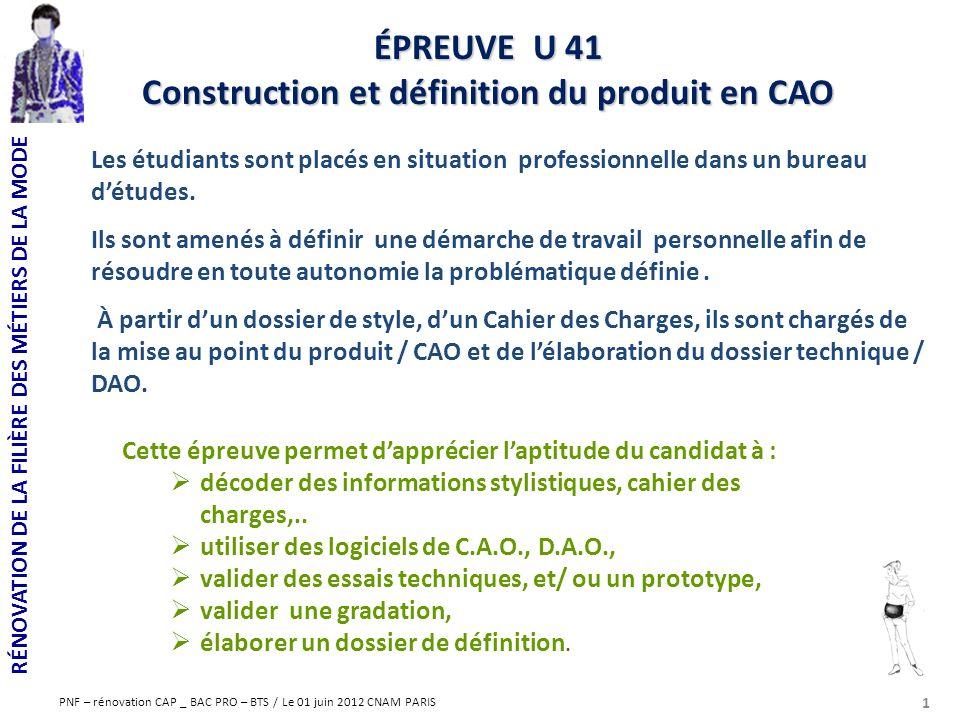 Construction et dfinition du produit en CAO ppt tlcharger