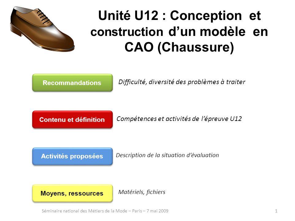 Unité U12 : Conception et construction d'un modèle en CAO (Chaussure)