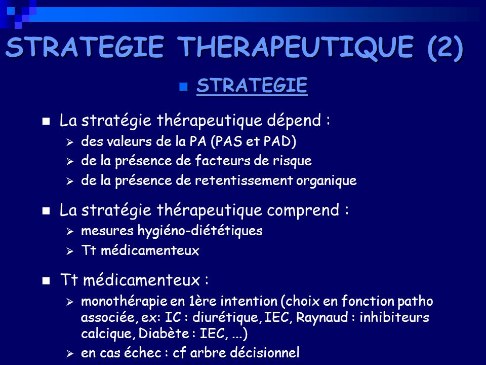 STRATEGIE THERAPEUTIQUE (2)