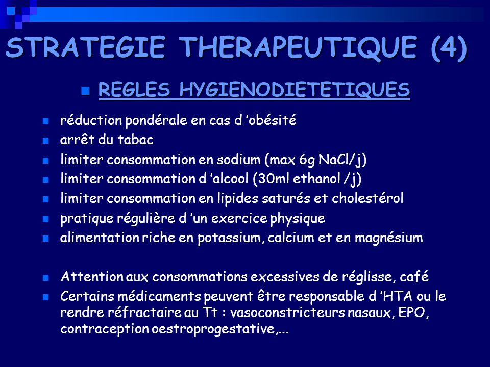 STRATEGIE THERAPEUTIQUE (4)