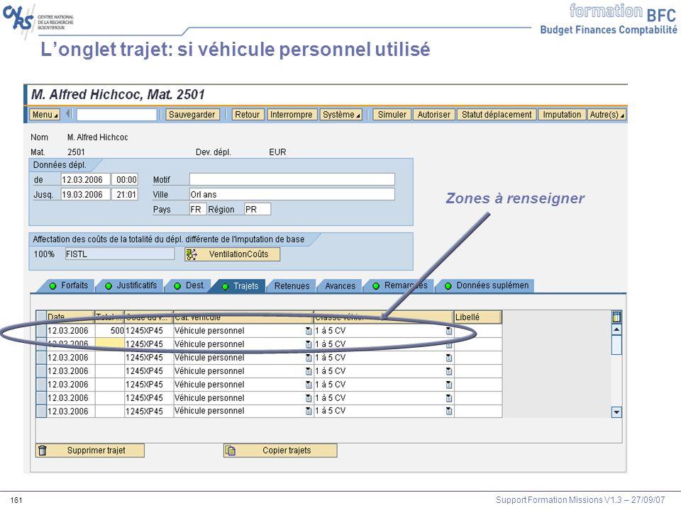 L'onglet trajet: si véhicule personnel utilisé