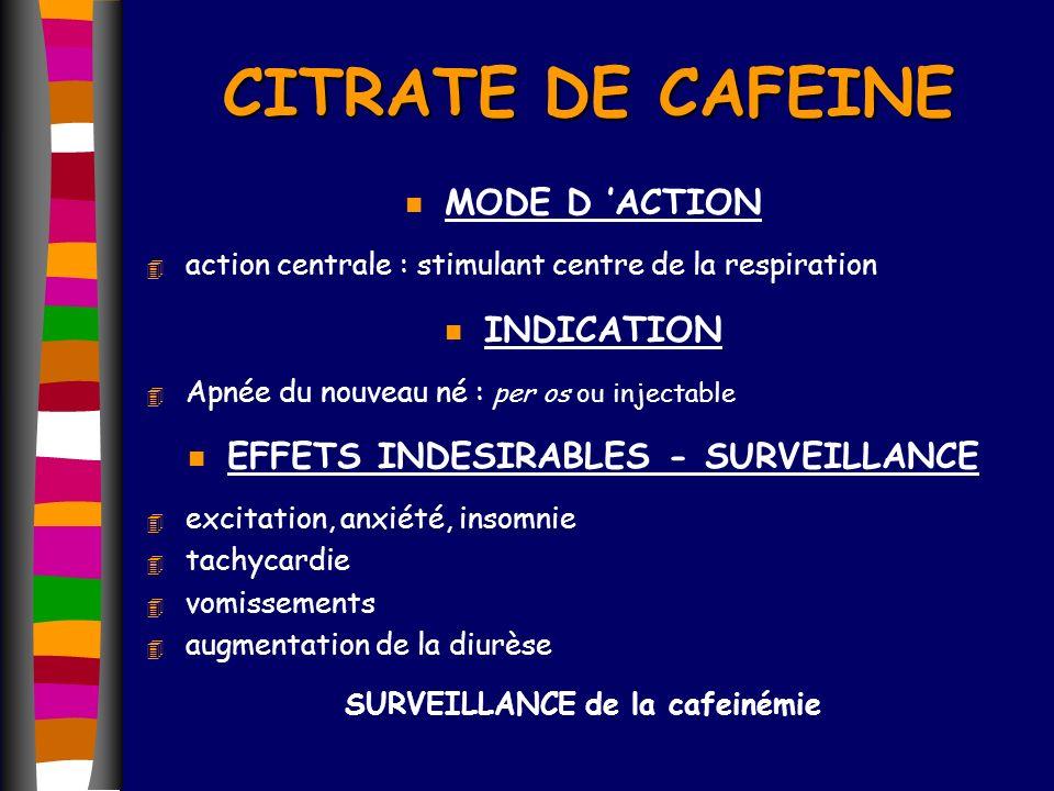 EFFETS INDESIRABLES - SURVEILLANCE