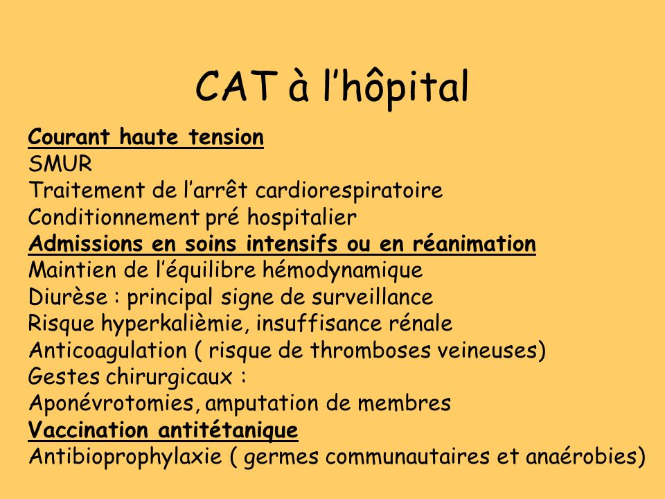CAT à l'hôpital Courant haute tension SMUR