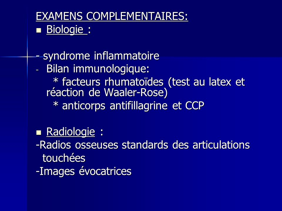 EXAMENS COMPLEMENTAIRES: