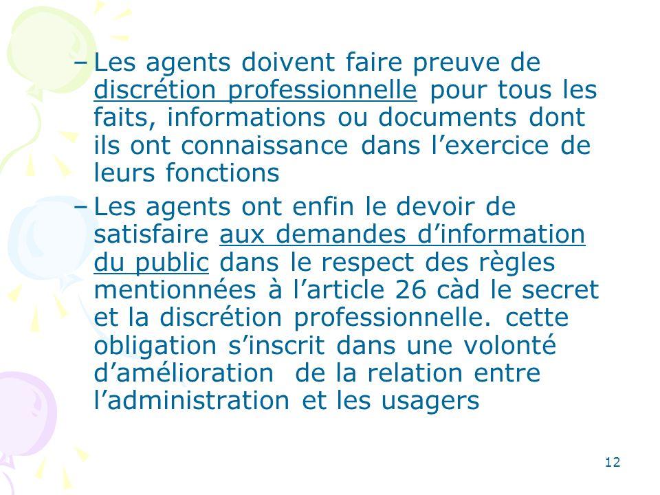 Les agents doivent faire preuve de discrétion professionnelle pour tous les faits, informations ou documents dont ils ont connaissance dans l'exercice de leurs fonctions