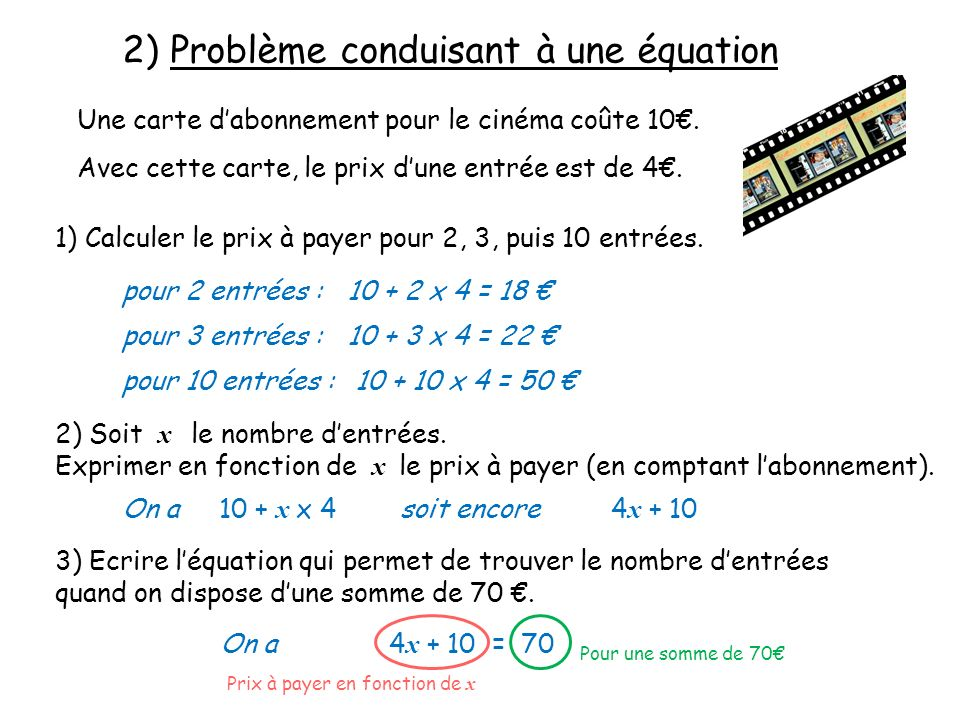 2) Problème conduisant à une équation