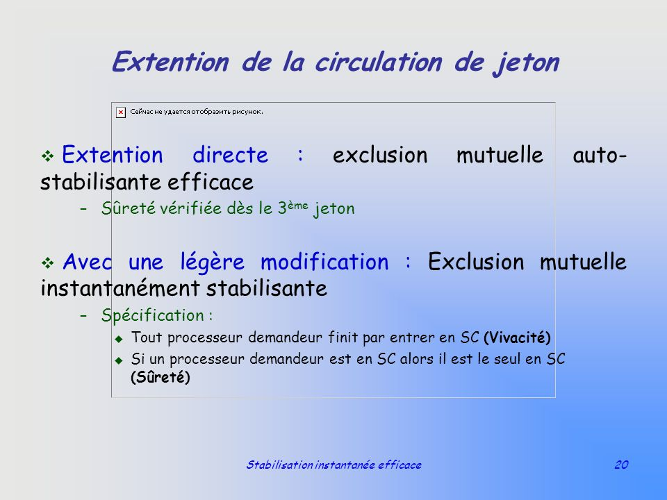 Extention de la circulation de jeton
