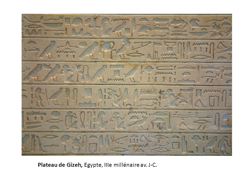Plateau de Gizeh, Egypte, IIIe millénaire av. J-C.