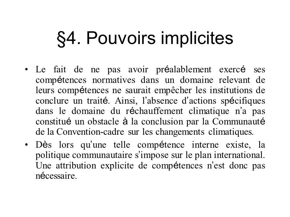 §4. Pouvoirs implicites