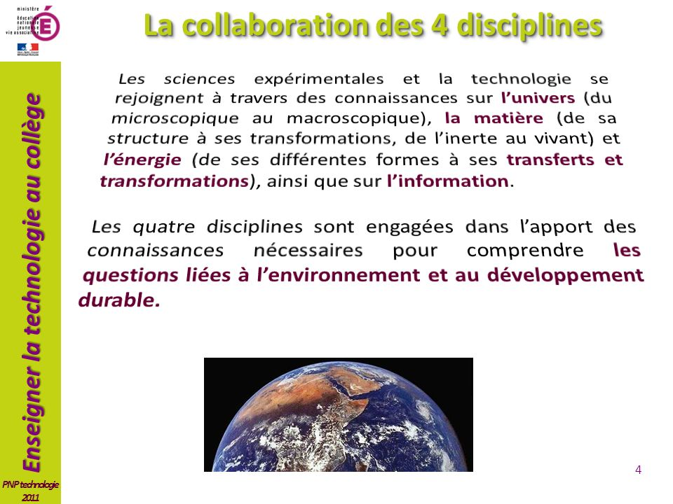 La collaboration des 4 disciplines