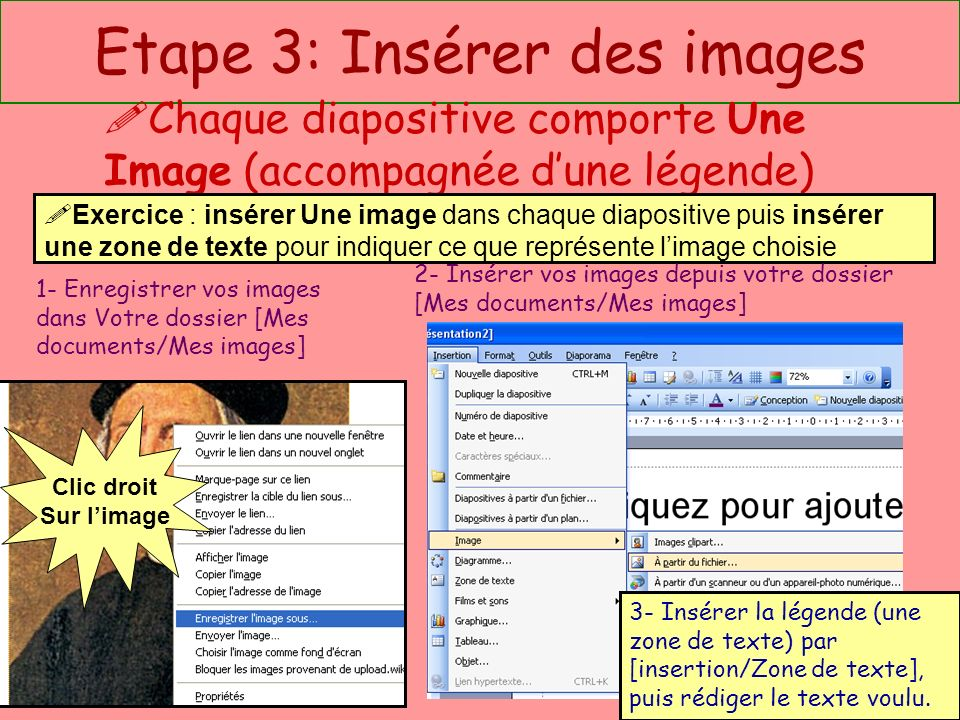 Etape 3: Insérer des images