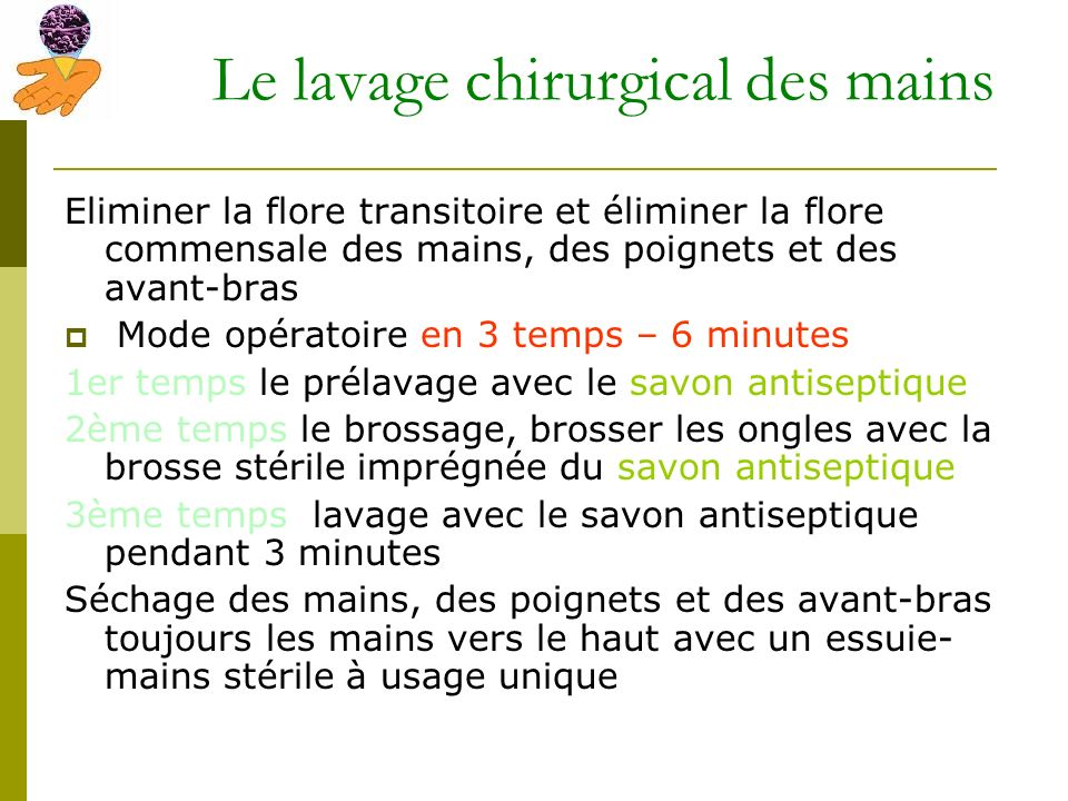 Le lavage chirurgical des mains
