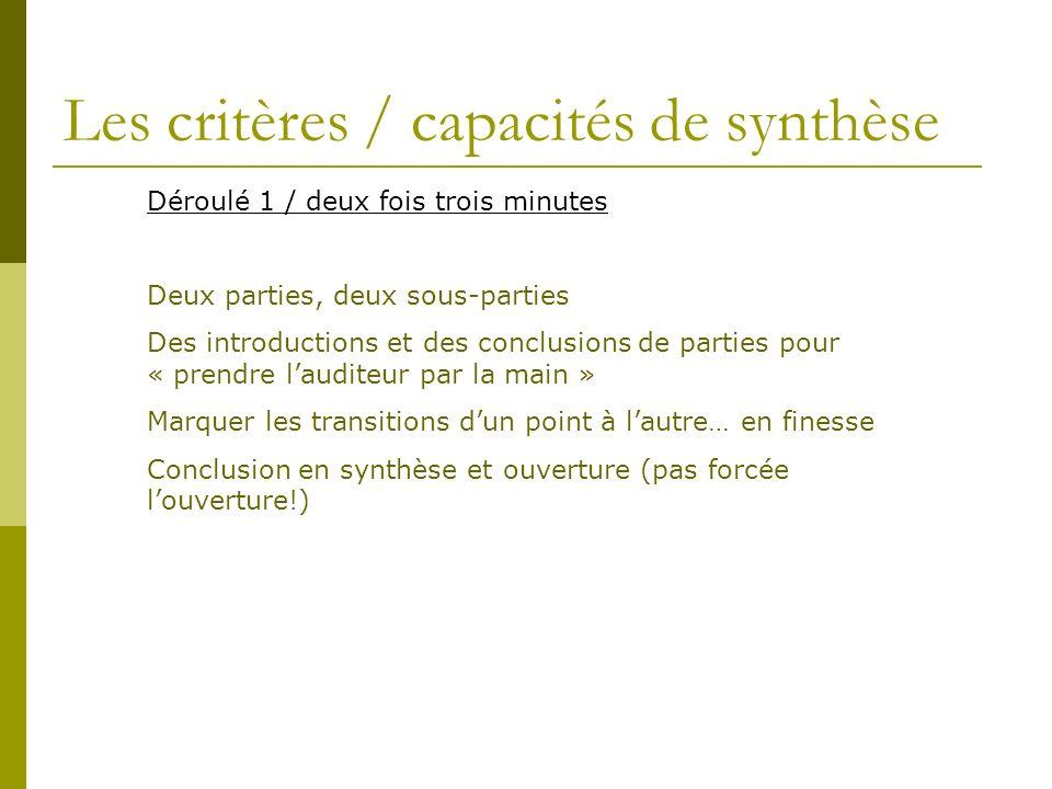 Les critères / capacités de synthèse