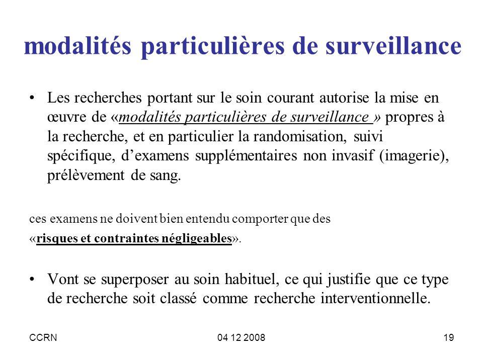 modalités particulières de surveillance