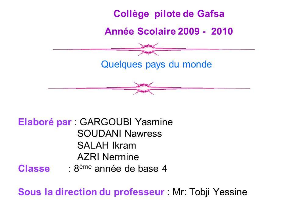 Collège pilote de Gafsa