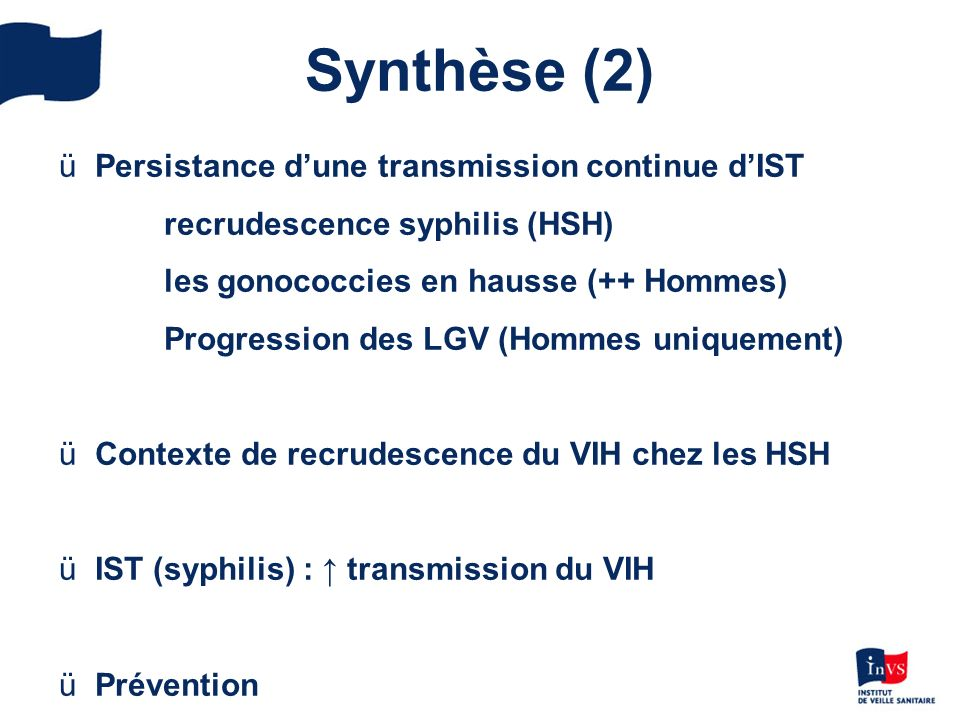 Synthèse (2) Persistance d'une transmission continue d'IST