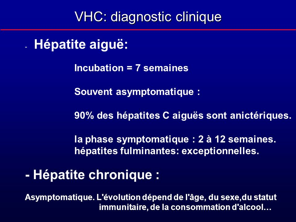 VHC: diagnostic clinique