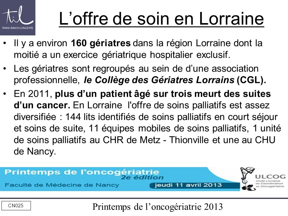 L'offre de soin en Lorraine