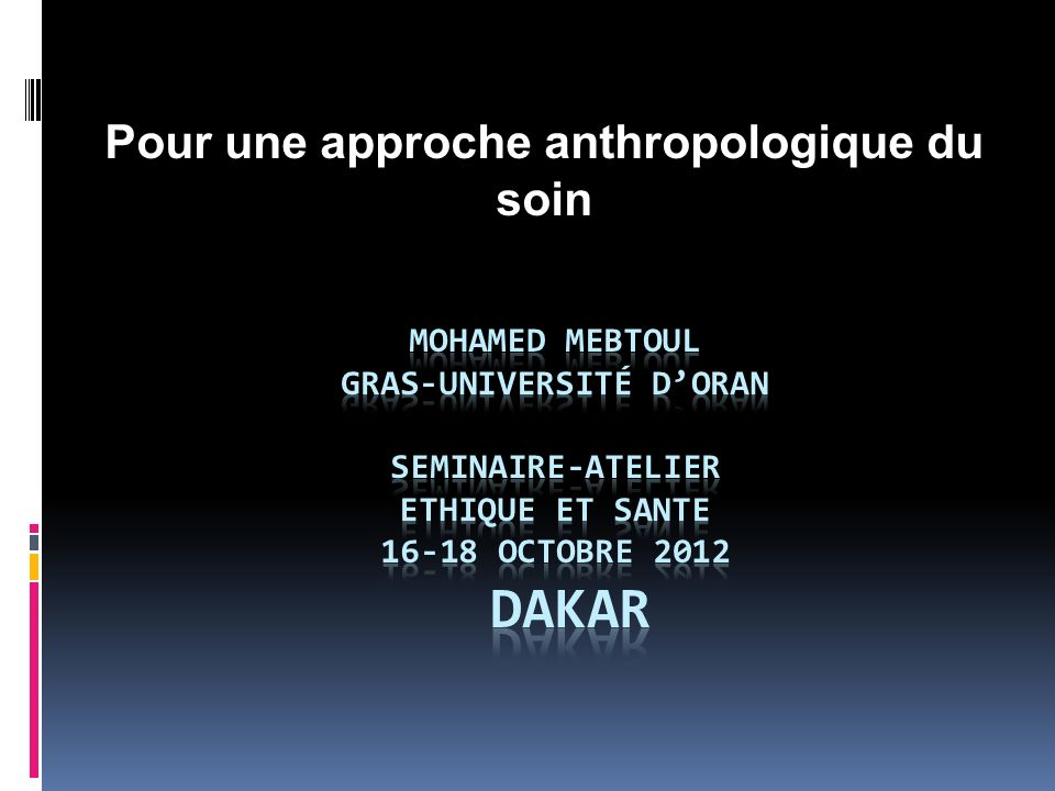 Pour une approche anthropologique du soin