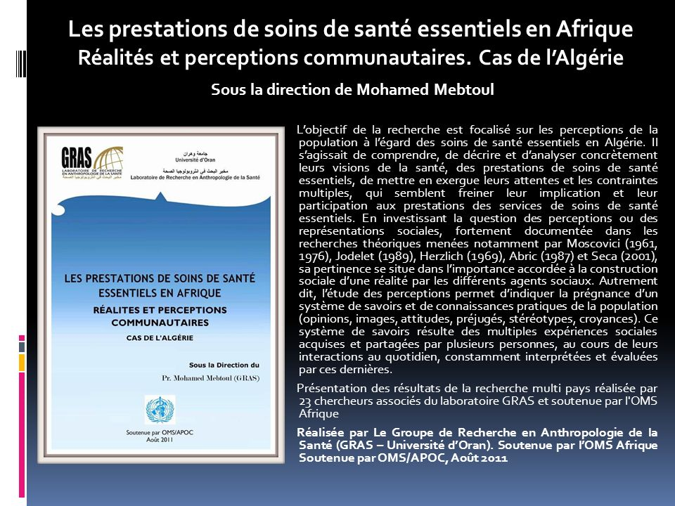 Sous la direction de Mohamed Mebtoul