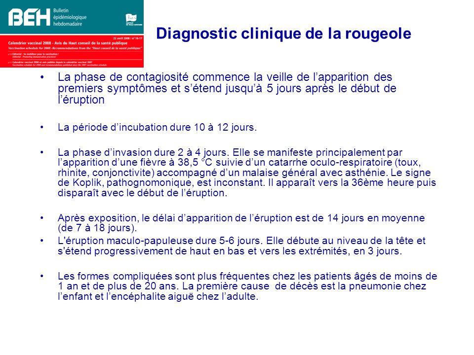 Diagnostic clinique de la rougeole