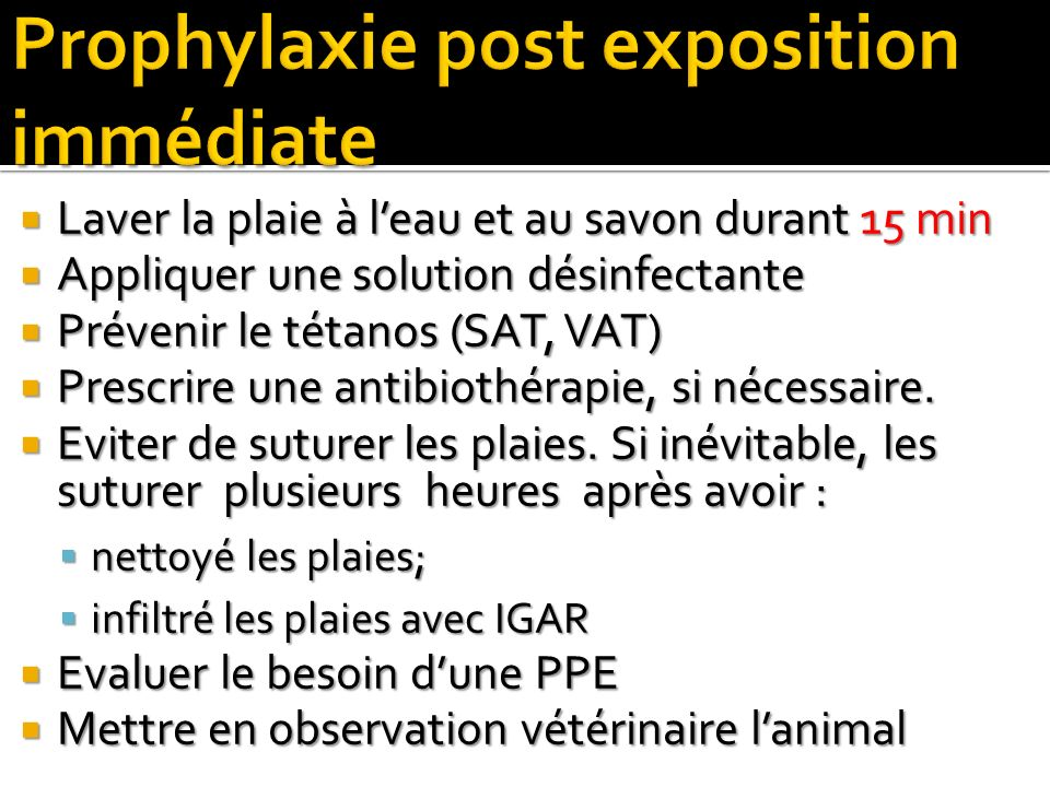 Prophylaxie post exposition immédiate