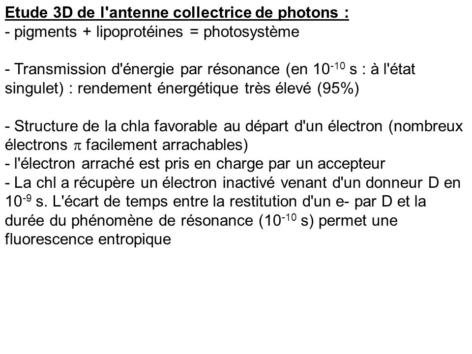 Etude 3D de l antenne collectrice de photons :