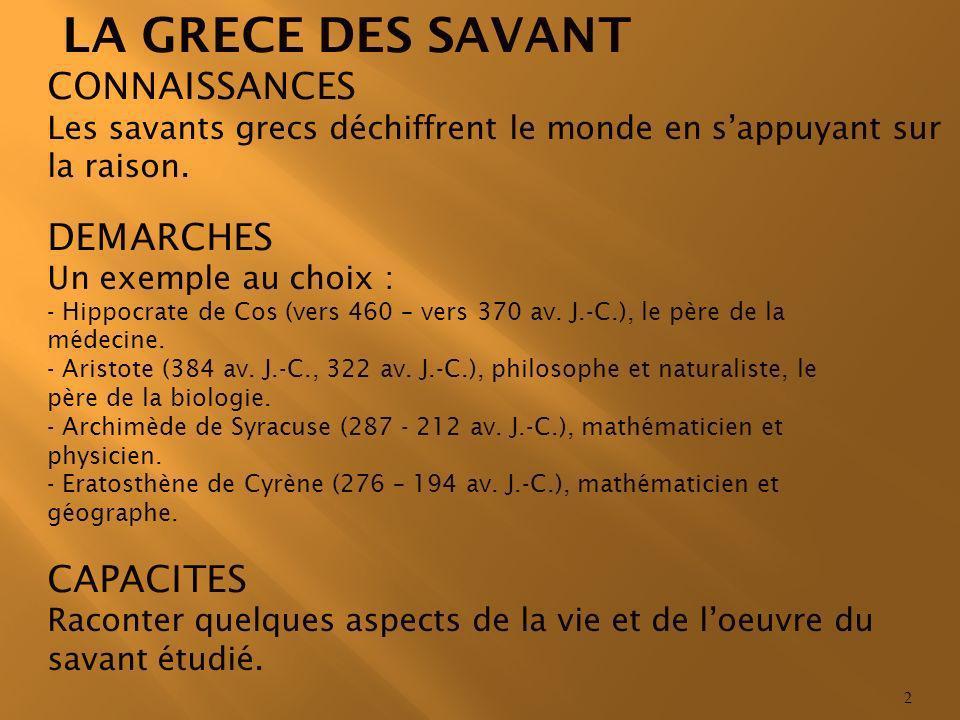 LA GRECE DES SAVANT CONNAISSANCES DEMARCHES CAPACITES