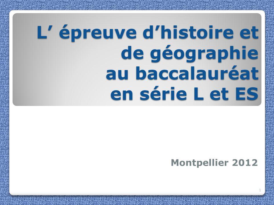 L' épreuve d'histoire et de géographie au baccalauréat en série L et ES