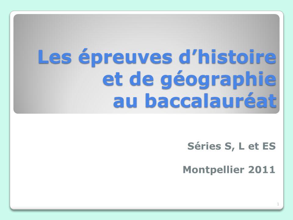 Les épreuves d'histoire et de géographie au baccalauréat