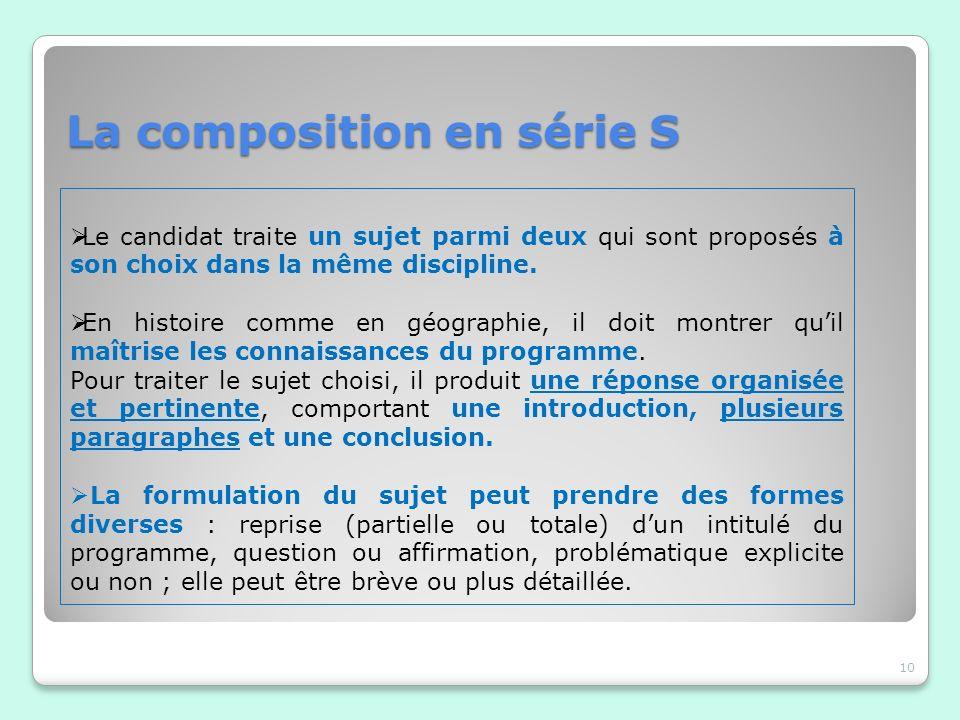 La composition en série S