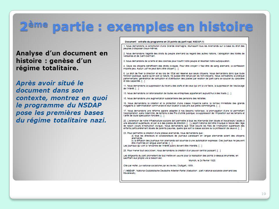 2ème partie : exemples en histoire