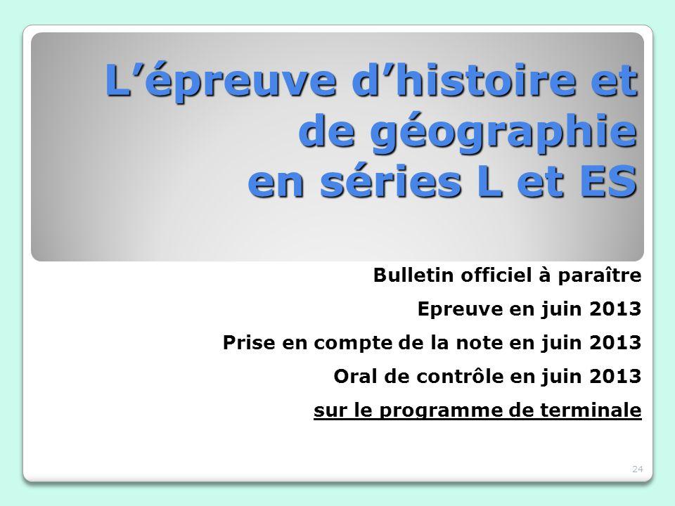 L'épreuve d'histoire et de géographie en séries L et ES