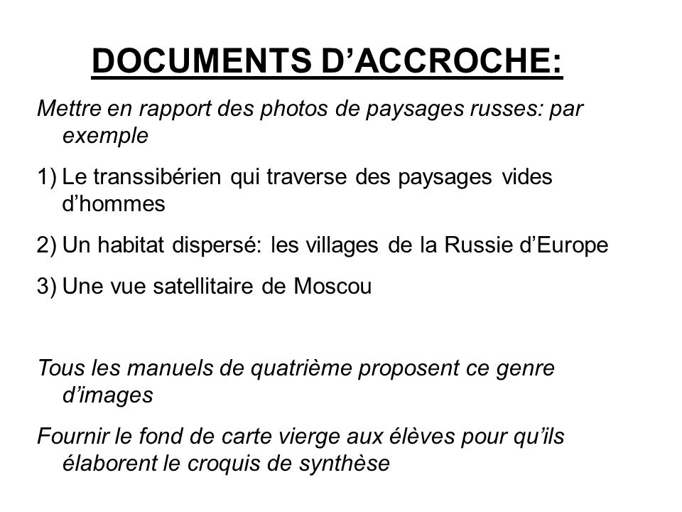 DOCUMENTS D'ACCROCHE: