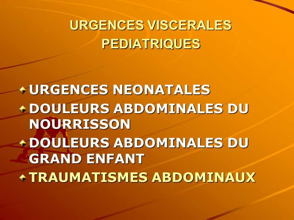URGENCES VISCERALES PEDIATRIQUES