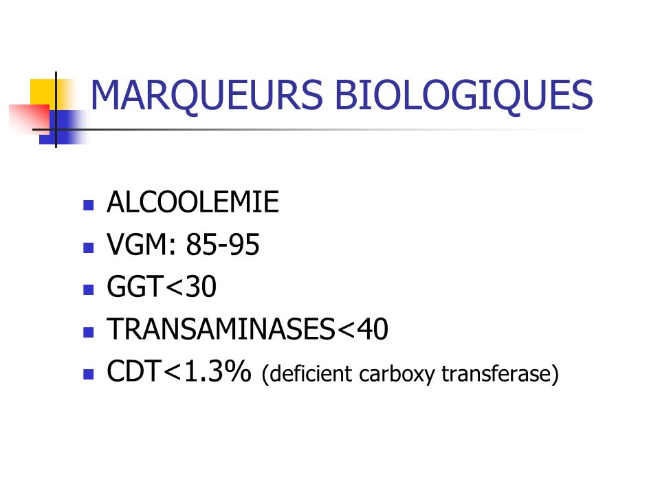 MARQUEURS BIOLOGIQUES