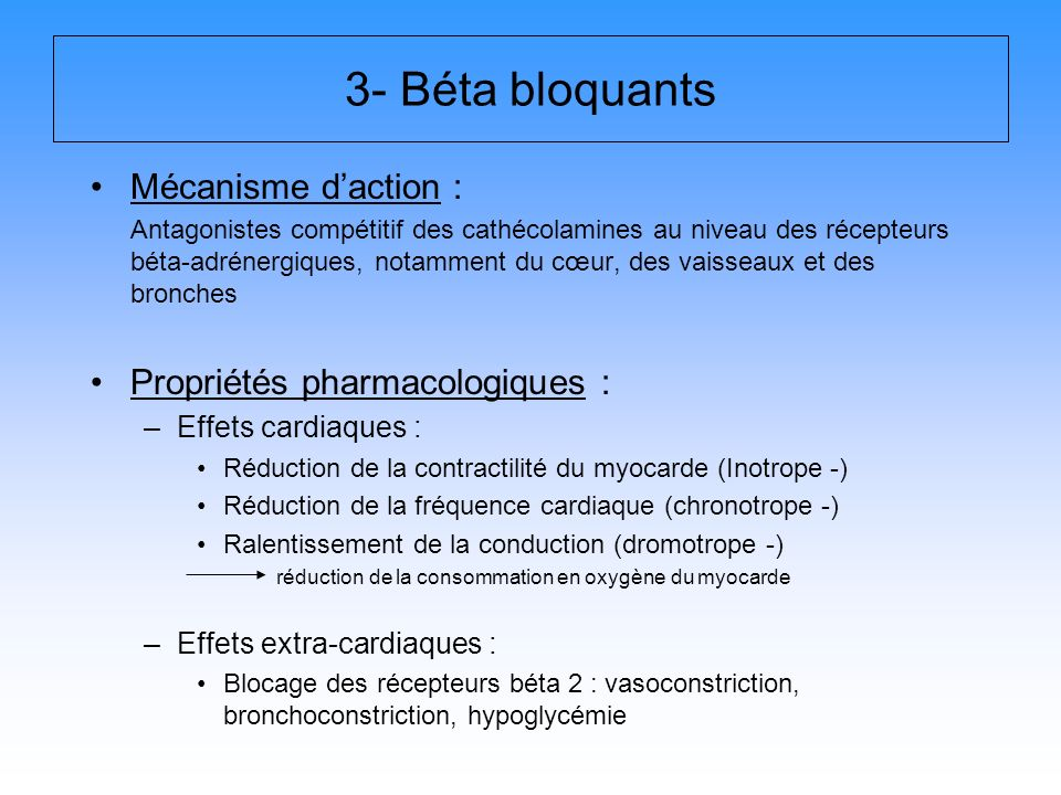 Hôpital Européen Georges Pompidou - ppt video online