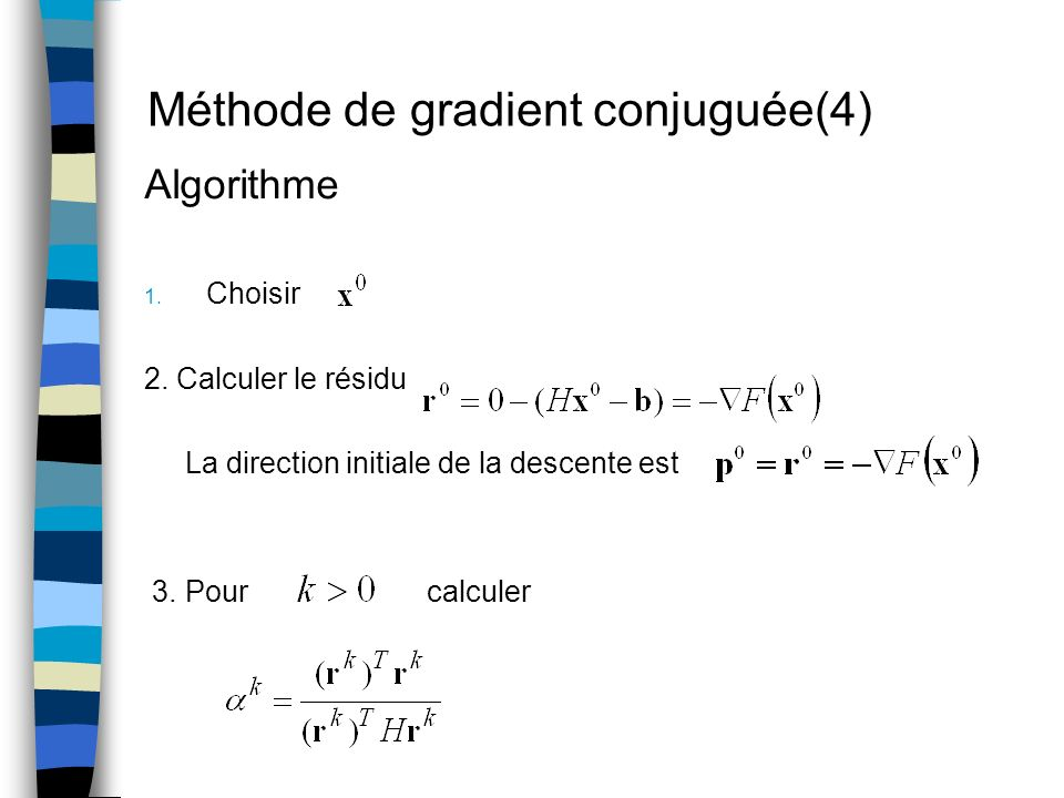 Méthode de gradient conjuguée(4)
