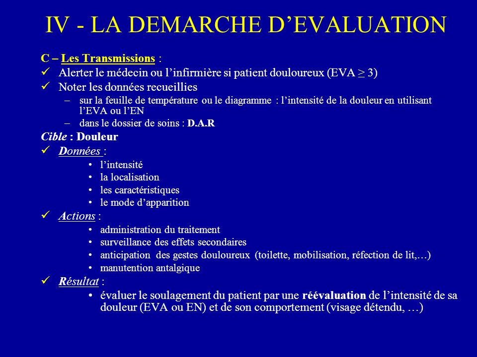 IV - LA DEMARCHE D'EVALUATION