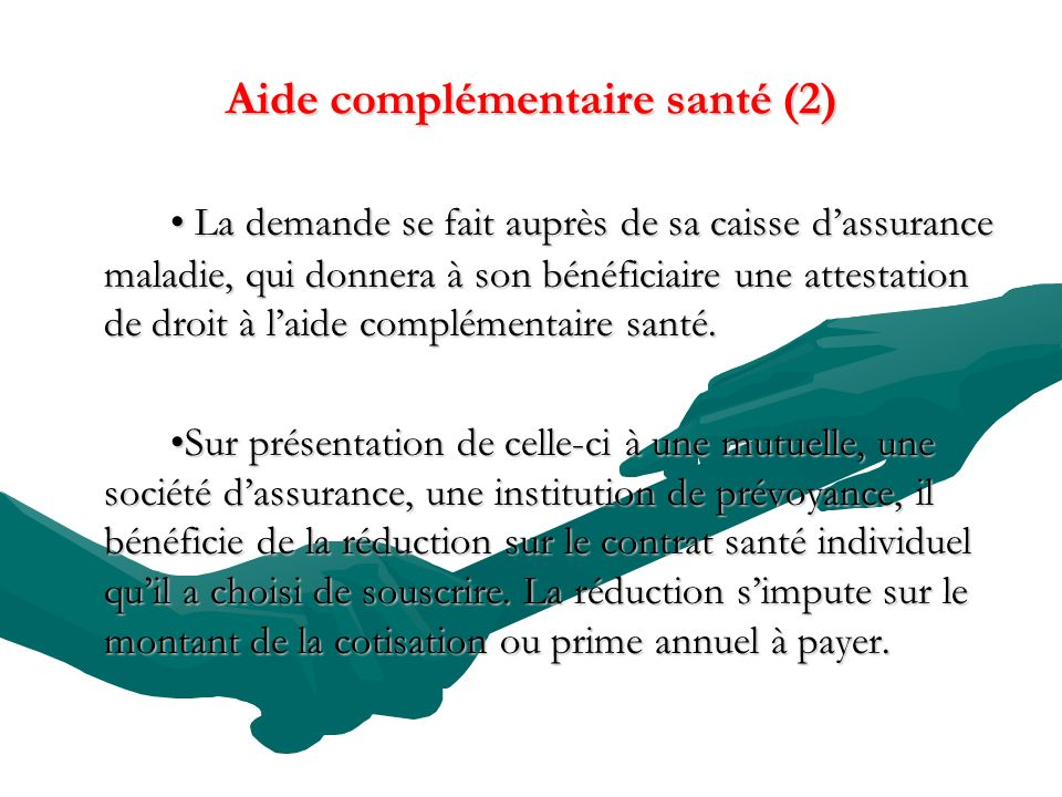 Aide complémentaire santé (2)