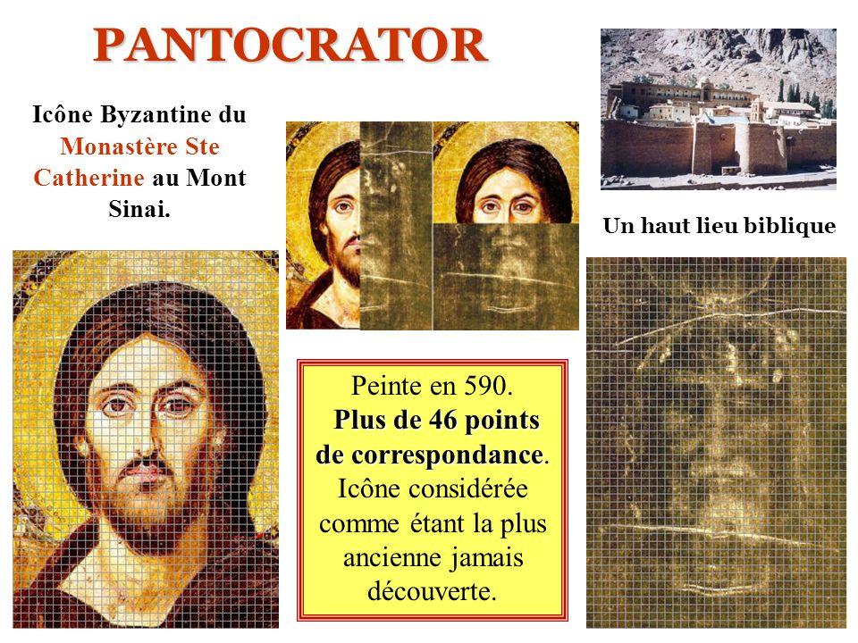 Icône Byzantine du Monastère Ste Catherine au Mont Sinai.