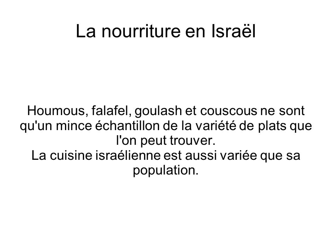 La nourriture en Israël