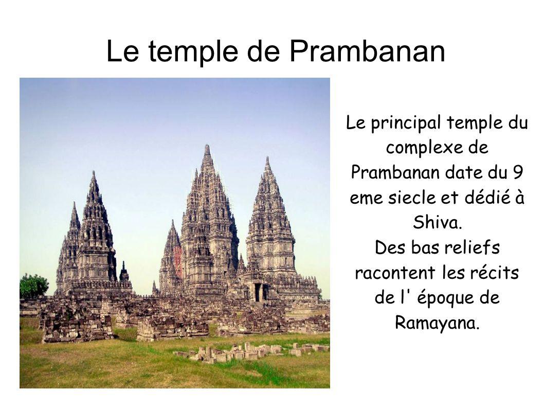 Des bas reliefs racontent les récits de l époque de Ramayana.