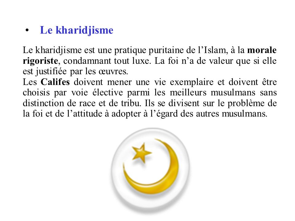 Le kharidjisme