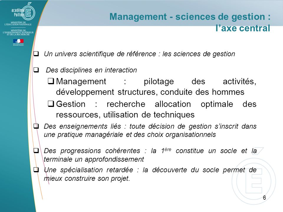 Management - sciences de gestion : l'axe central