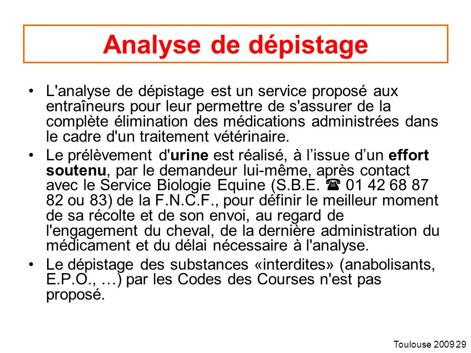Analyse de dépistage
