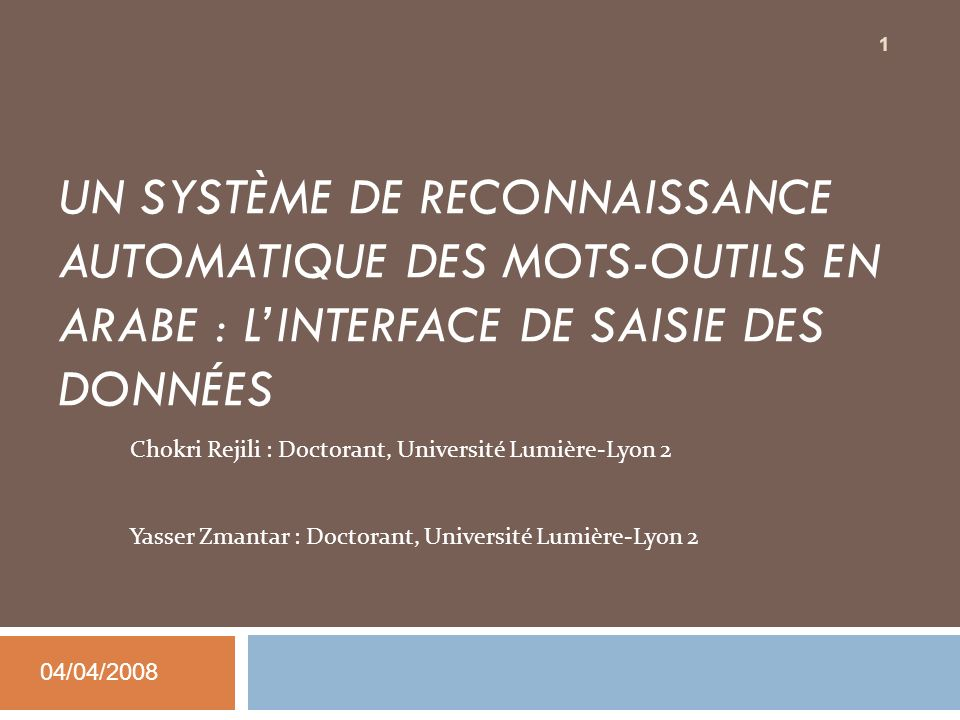Un système de reconnaissance automatique des mots-outils en arabe : l'interface de saisie des données